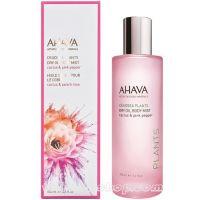 AHAVA Сухое масло для тела Кактус и розовый перец Deadsea Plants, 100 мл.