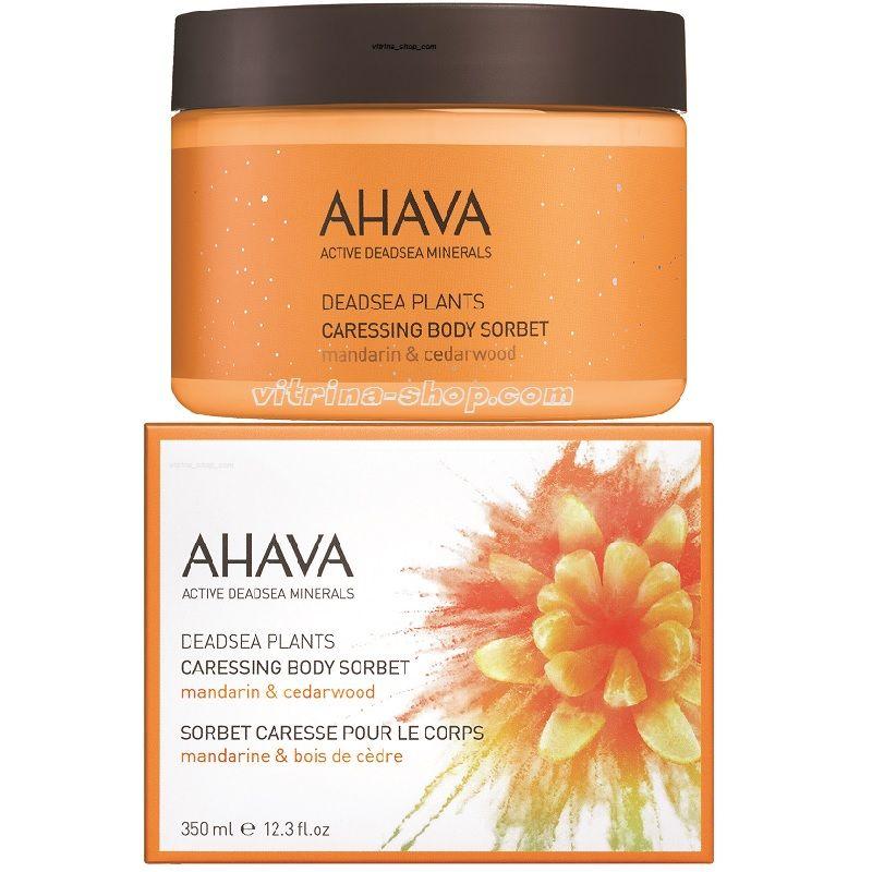 Ahava Крем-сорбет Нежный для тела Мандарин и Кедр Deadsea Plants, 350 мл.