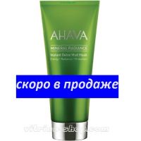 Ahava Минеральная грязевая маска, выводящая токсины и придающая коже сияние Mineral Radiance, 100 мл.